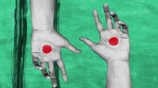 HitRECord Bumper Red Button