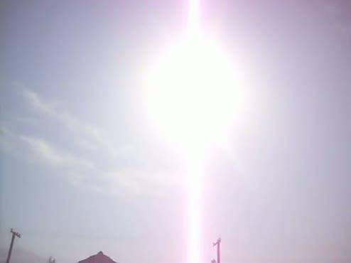 Nebulullaby Sun