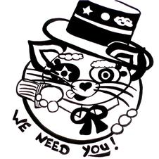 Circus_kitten_needs_you