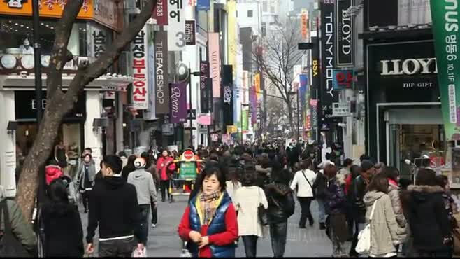 Myeongdong  (Seoul Shopping District)